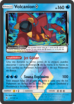 Volcanion
