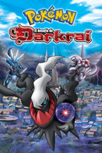 Pokémon: El surgimiento de Darkrai