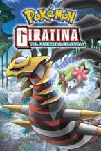 Giratina y el Guerrero Celestial