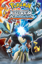 La película Pokémon: Kyurem vs. El Espadachín Místico