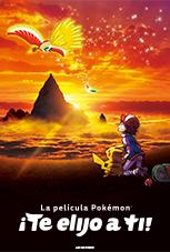 La película Pokémon: ¡Yo te elijo!