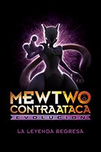 Mewtwo contraataca: Evolución