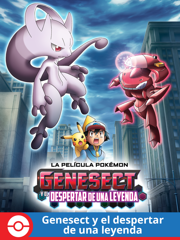 Película 16 Pokémon