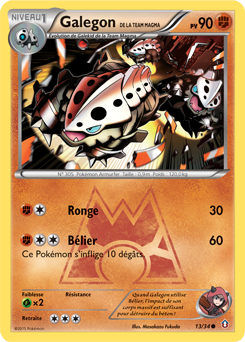Galegon de la Team Magma