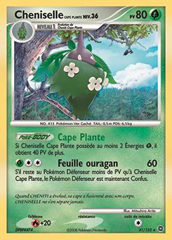 Cheniselle Cape Plante