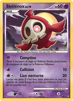 Duskull (different color)