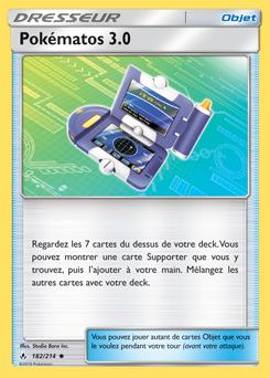 Pokématos 3.0