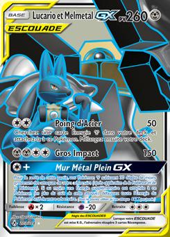 Lucario et Melmetal-GX