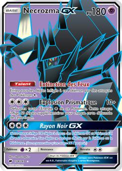 Necrozma gx ombres ardentes encyclop die des cartes du - Carte pokemon ex et gx ...