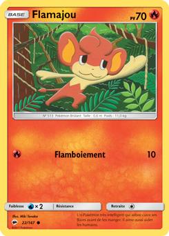 Flamajou