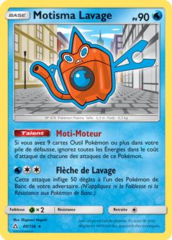 Motisma Lavage