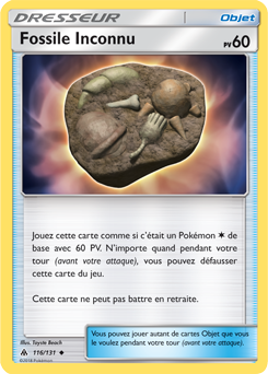 Fossile Inconnu