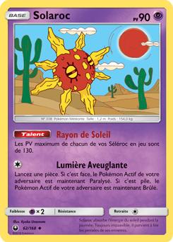Solaroc