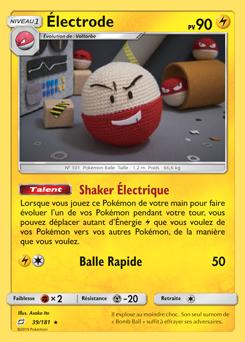 Électrode