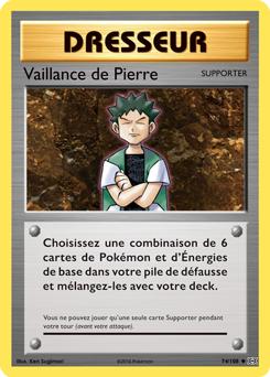Vaillance de Pierre