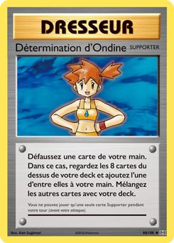Détermination d'Ondine