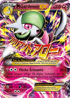 M gardevoir ex xy primo choc encyclop die des cartes du jcc - Carte pokemon fee ...