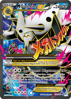 M galeking ex xy primo choc encyclop die des cartes - Photo de carte pokemon ex ...