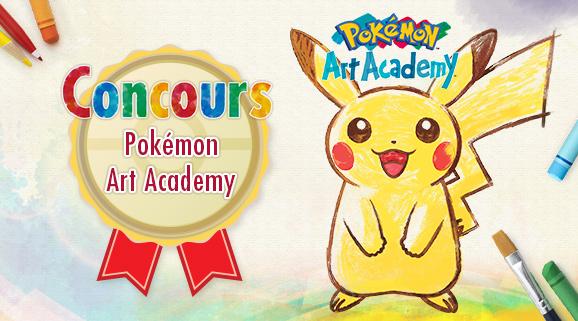 Les r  sultats du Concours Art Academy