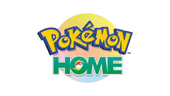 Image - Le Pokémon Home est là !
