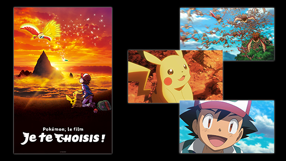 https://assets.pokemon.com/assets/cms2-fr-fr/img/watch-pokemon-tv/_tiles/movie20/distribution/movie20-ash-hat-pikachu-distributions-169-fr.jpg