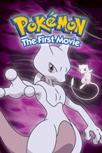Pokémon: Le film