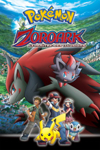 Pokémon - Zoroark : Le Maître des Illusions