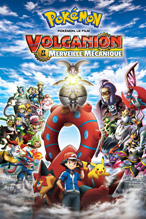 Pokémon, le film: Volcanion et la merveille mécanique