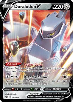 Duraludon V