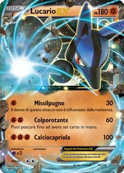Lucario-EX