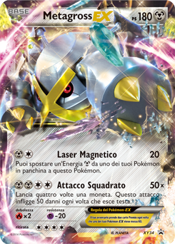 Metagross-EX