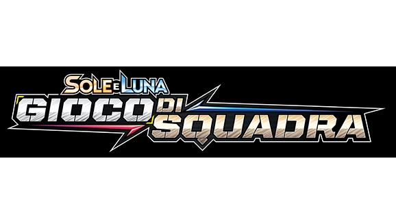 Risultati immagini per gioco di squadra logo