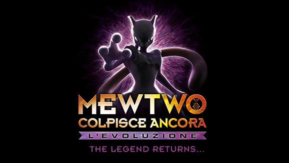 Risultato immagini per pokemon film mewtwo netflix