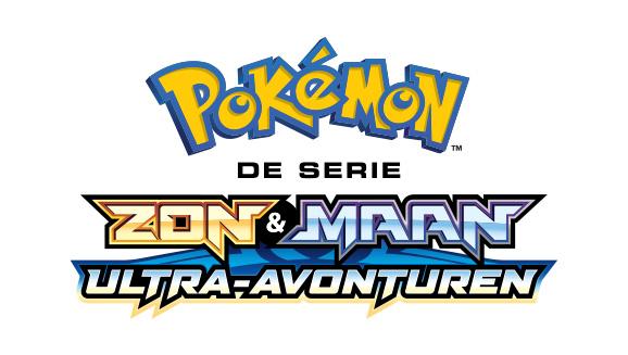 Pokémon de serie: Zon & Maan - Ultra-avonturen