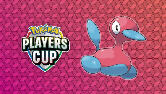 players-cup-porygon2-distribution-169.jp