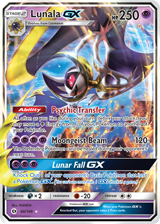 Sun & Moon Series Sun & Moon | Trading Card Game | Pokemon.com