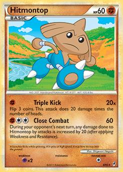 Pokemon Hitmontop Images