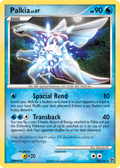 Palkia-EX | Black & White—Plasma Blast | TCG Card Database ...