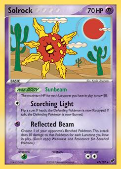 Solrock