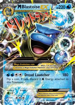 M blastoise ex xy tcg card database - Pokemon tortank mega evolution ...