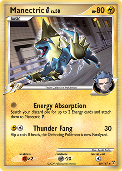 Manectric [G]