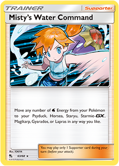 Misty's Water Command