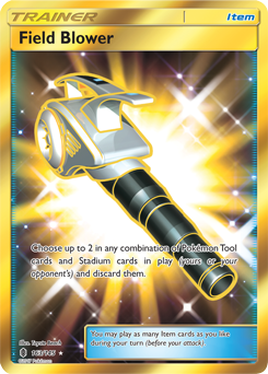 Field Blower