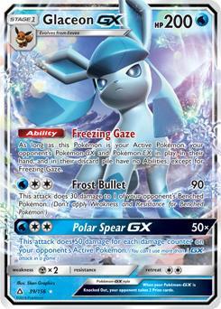 Glaceon GX