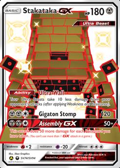 Stakataka-GX