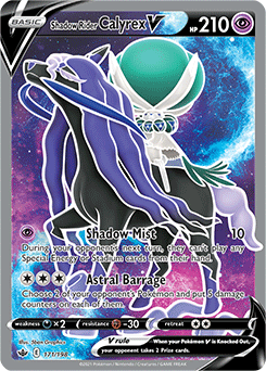 Shadow Rider Calyrex V