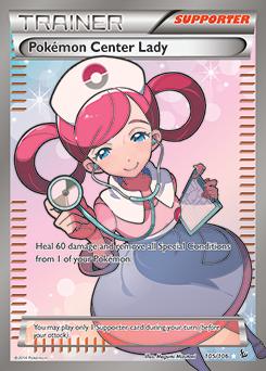 Pokémon Center Lady