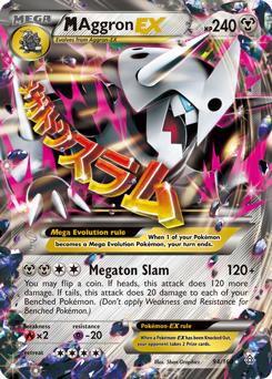 M Aggron-EX