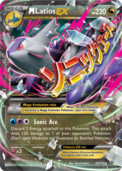 M Latios Ex Xy Roaring Skies Tcg Card Database Pokemon Com