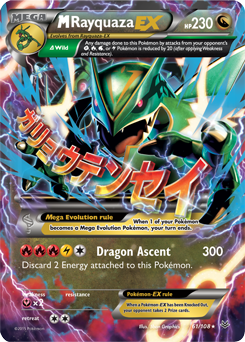 picture relating to Printable Pokemon Cards Mega Ex called M Rayquaza-EX XYRoaring Skies TCG Card Databases